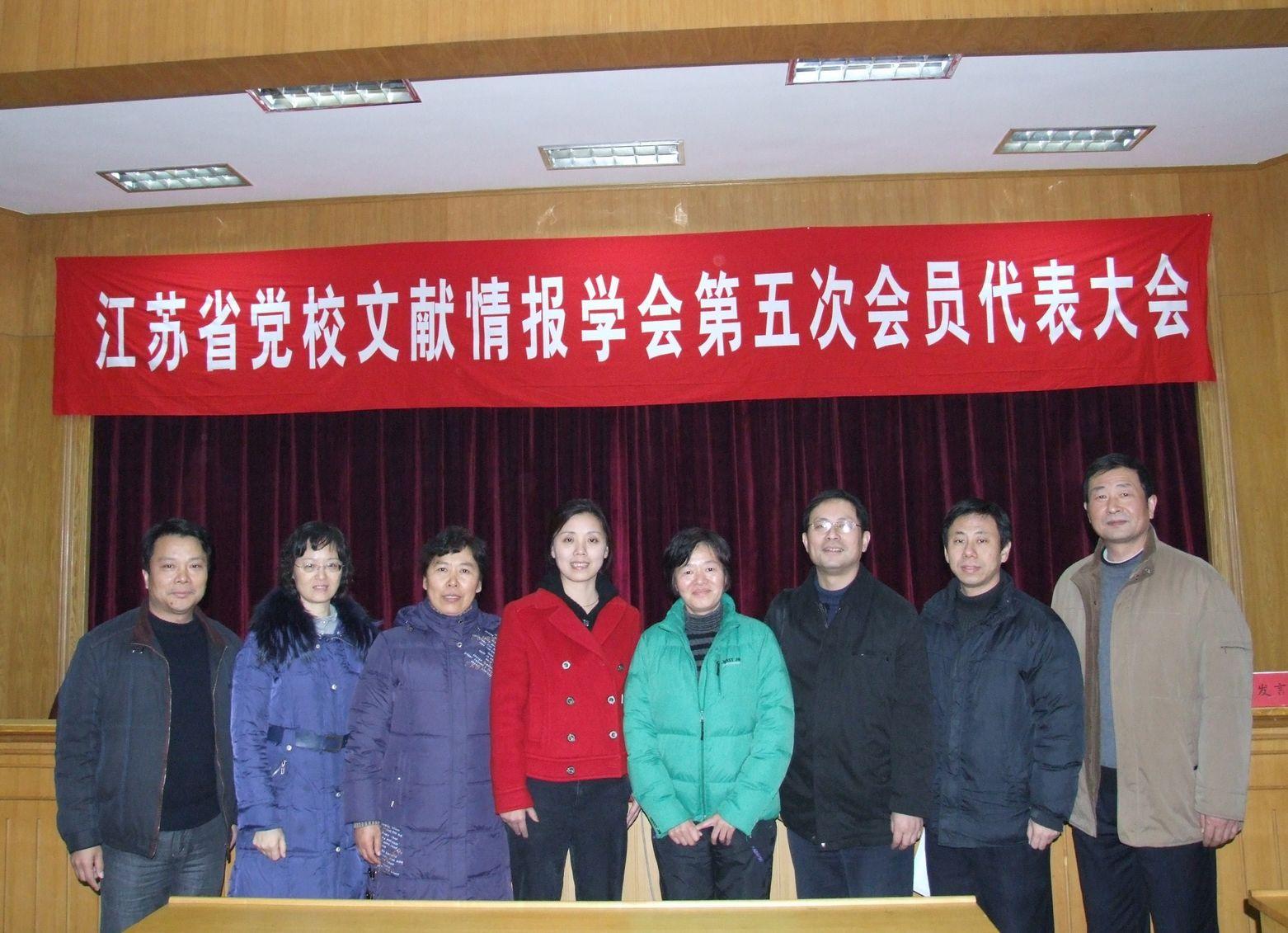 第五届学会理事长陈晓丽代表新一届理事会